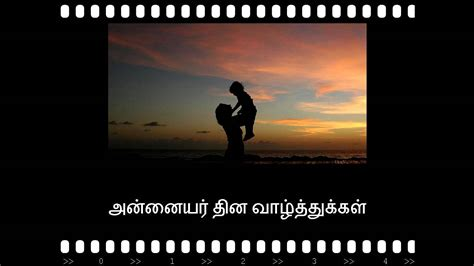 day song in tamil top amma song tamil s day tamil song