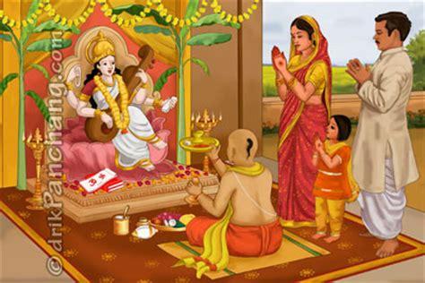 Calendar 2018 Vasant Panchami 2018 Vasant Panchami Saraswati Puja Date And Time For