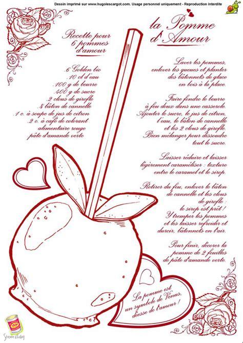 maman baise en cuisine dessin 195 colorier d amour pour les maman