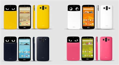 Harga Lg Aka spesifikasi dan lg aka yang merupakan smartphone paling