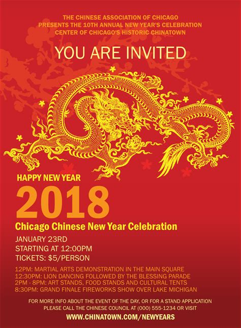 Chinese New Year Invitation New Year Invitation Template