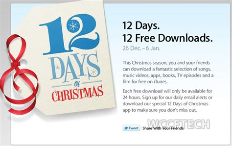 Christmas Giveaways For Customers - apple announces 12 days of christmas giveaway for it s european customers