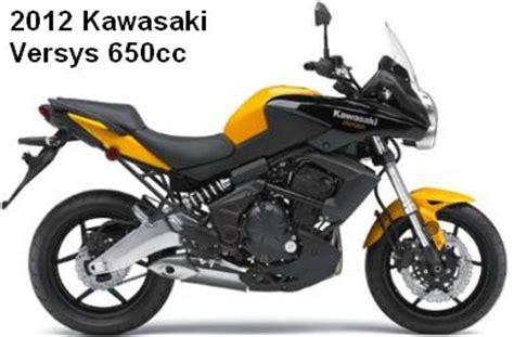 are sport bikes comfortable 2012 kawasaki versys comfortable sport bike
