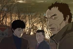film anime korean s korean animated films top holland animation film festival