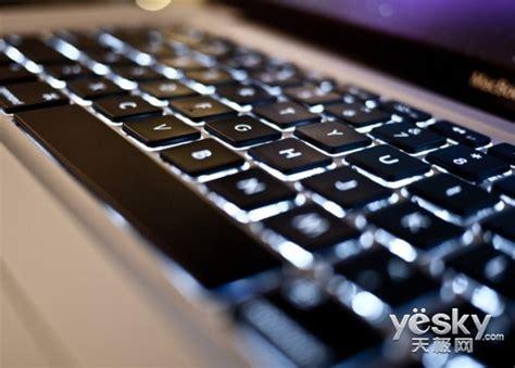 苹果笔记本的键盘背光灯怎么打开 苹果笔记本键盘灯怎么打开