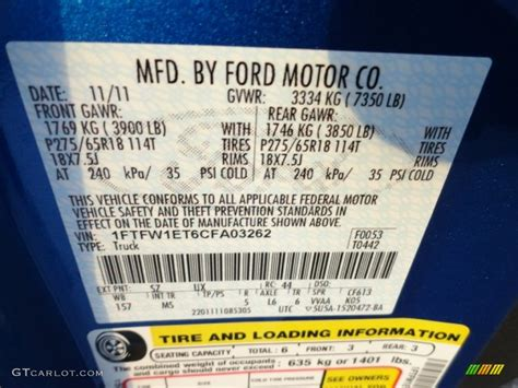 2012 f150 color code sz for blue metallic photo 57866822 gtcarlot