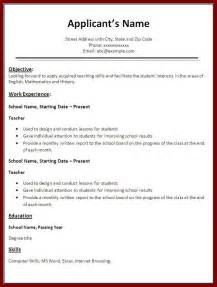 Applicant Resume Sle Simple Resume Format For Applicant 28 Images The Standard Resume Format For A Winning Applicant