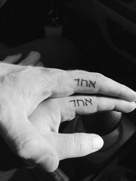 hebrew tattoo pinterest echad hebrew the oneness that happens when 2 people