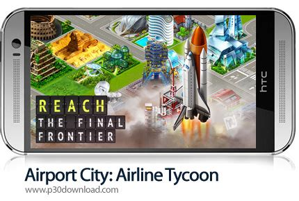download mod game airport city download airport city airline tycoon v5 6 5 mod