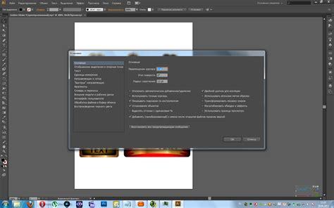 adobe illustrator cs6 viewer adobe illustrator cs6 16 0 0 portable by boomer 32bit