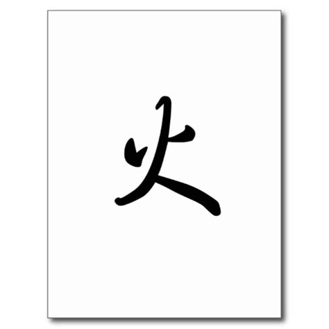 love symbol chinese clipart best chinese symbols for fire clipart best