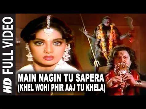 film india mann bahasa indonesia main nagin tu sapera khel wohi phir aaj tu khela