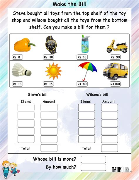 Math Worksheets Maker by Make Math Worksheet