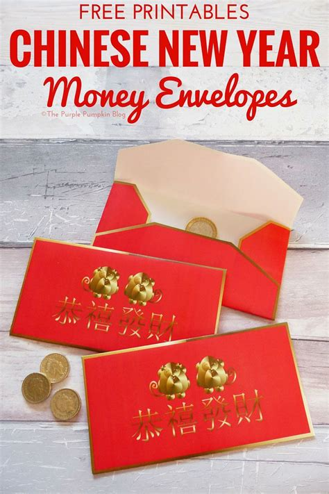 printable chinese new year envelope free printable money envelopes for chinese new year