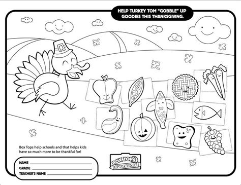 Education Box 7 best images of turkey education box tops printable