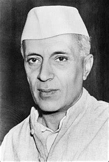 rajagopalachari biography in english jawaharlal nehru wikipedia