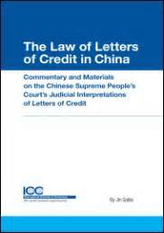 Bank Of China Hong Kong Letter Of Credit Customs And Practice For Documentary Credits Uscib