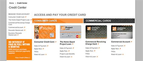 www myhomedepotaccount home depot credit center