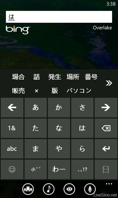 Japan Phone Number Lookup Windows Phone 芒果 新系统语言 新字体 新输入法等 Livesino 中文版 微软信仰中心