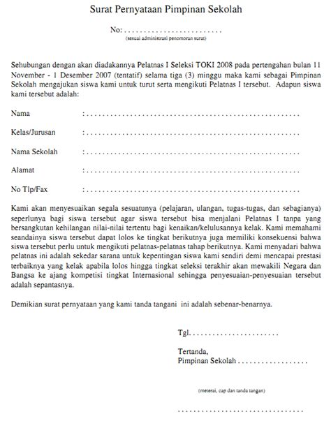 surat pernyataan pimpinan sekolah koleksi dokumentasi