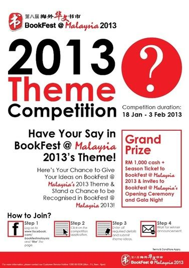 contest 2013 usa theme bookfest malaysia 2013 theme competition contests
