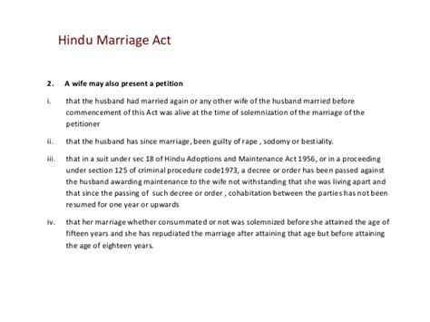 section 125 hindu marriage act hindu law