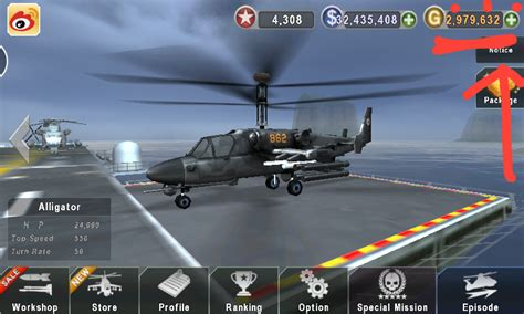 Cara Mod Game Gunship Battle | tag black 171 battleship games downloads and reviews