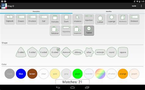 lexicomp apk app lexicomp apk for windows phone android and apps