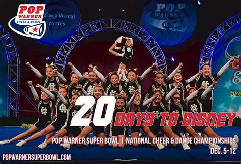 2012 pop warner super bowl and national cheer dance 2015 pop warner super bowl and national cheer dance