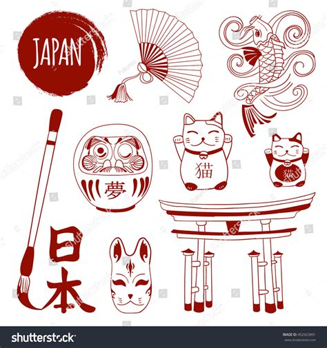 doodle writing meaning vector set doodles brush writing japanese stock vector