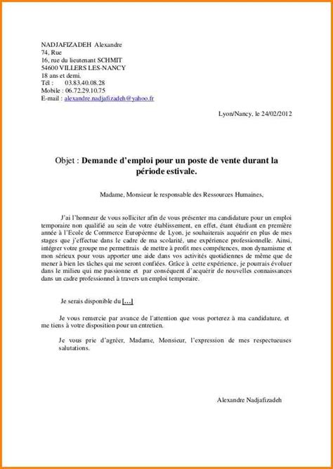 Presentation Lettre Motivation Ecole Lettre Motivation Ecole Mod 232 Le De Lettre