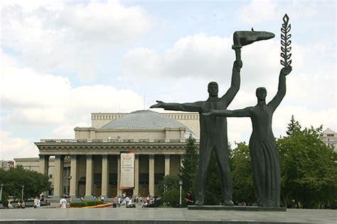 Novosibirsk opera and ballet theatre Siberia Russia ...
