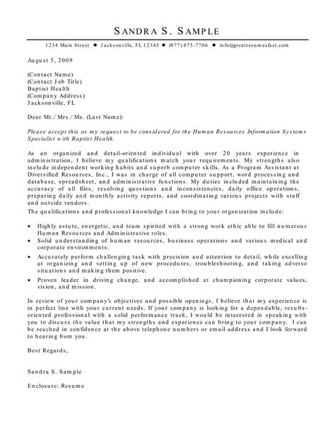human resources cover letter sles human resource cover letter sle sle cover letters