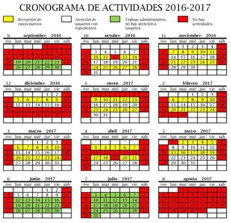 cronograma de actividades blog de la facultad de cronograma de actividades 2016 2017