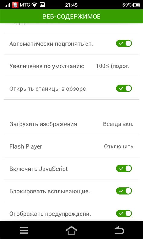 flash player for android 4 4 установка flash player на android 4 4 kitkat