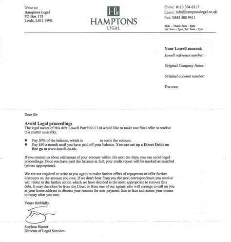 printable sample offer letter template form letter