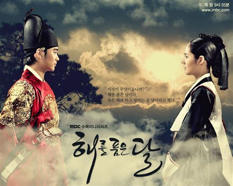 The Moon That Embraces the moon that embraces the sun 해를 품은 달 拥抱太阳的月亮 archives page 26 of 38 drama