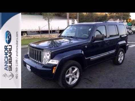 jeep liberty navy blue 2008 jeep liberty providence ri smithfield ri