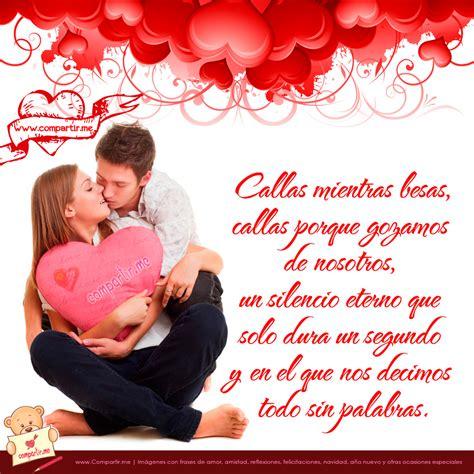 imagenes navideñas para un amor callas mientras besas callas porque gozamos de nosotros