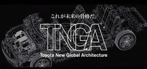 Toyota New Global Architecture Toyota Today Tnga Platform Toyota New Global Architecture