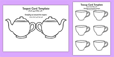s day teapot card template and big cup teapot s day card blank arabic translation arabic
