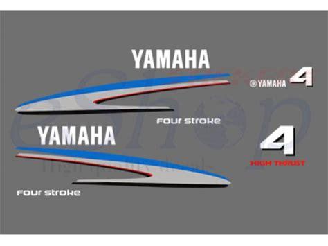 Yamaha 4hp Sticker by 4 Hp Four Stroke 2004 2010 Set Eshop Stickers