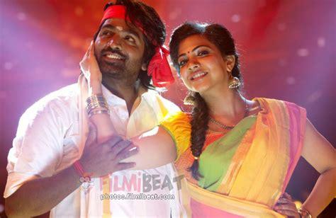 play tamil kavan sientalyric kavan photos kavan movie images kavan movie pictures