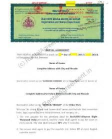 rental agreement format agreement amp affidavit rental