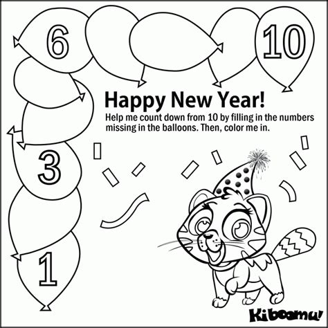 new year 2015 kindergarten printables color worksheets for preschool coloring home