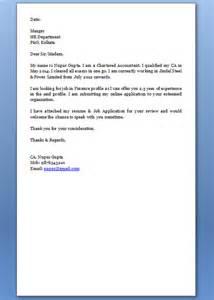 rfi cover letter