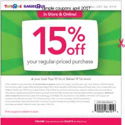black friday promo codes amazon printable coupons 2017 toys r us coupons