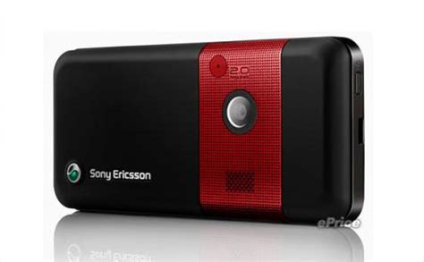 Hp Sony K530i sony ericsson k530i en color rojo
