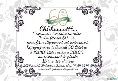 invitation anniversaire 60 ans 224 imprimer vous