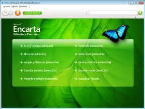 Image result for encarta